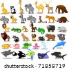 Extra large set of animals including lion, kangaroo, giraffe, - stock vector