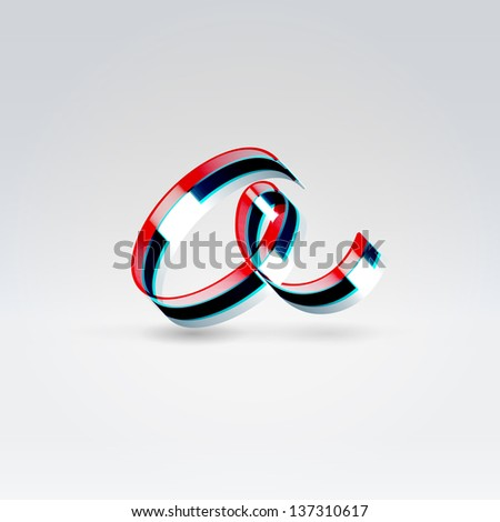 Fantasy futuristic plastic 3d glowing ribbon typeface lowercase a letter hanging over light background