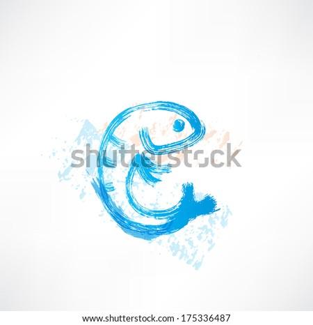 sketch spiral galaxy milky way stock vector 360121916