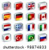 Flag icons or buttons, can be used as language selection icons for translating web pages or region selection or similar. - stock photo