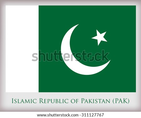 the islamic republic of pakistan Islamic republic of pakistan, karachi, pakistan 19k likes pakistan was one of the two original successor states to british india, which was.