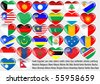 Flags of the countries of the world - stock photo