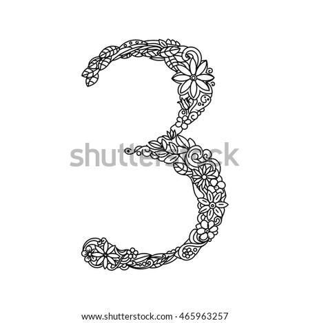 Diamond Alphabet Letters Stock Illustration 125076188
