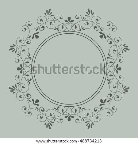 Floral ornate frame for greeting or invitation card  or announcement, save the date card. Template ornament flyer. Vintage style.