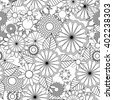 Floral seamless background - pattern for continuous replicate - stock vector