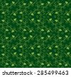 Floral seamless pattern. Vector illustration - stock vector