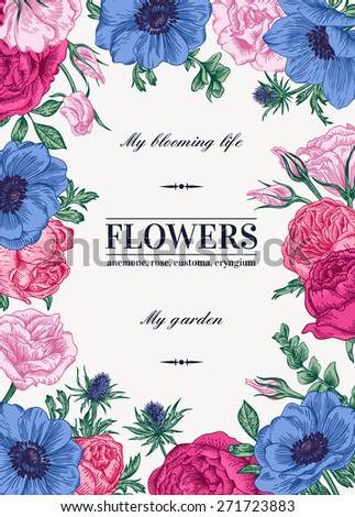 Floral vector background with colorful flowers. Anemone, rose, eustoma, eustoma.