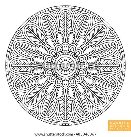 Flower Mandala Vintage Decorative Elements Oriental Stock Vector 533396749
