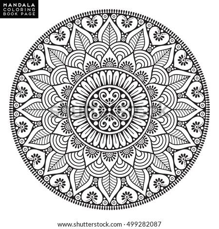 Mandala Round Ornament Pattern Vintage Decorative Stock