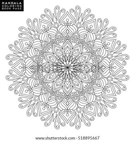 Flower Mandala Vintage Decorative Elements Oriental Stock Vector 493621411