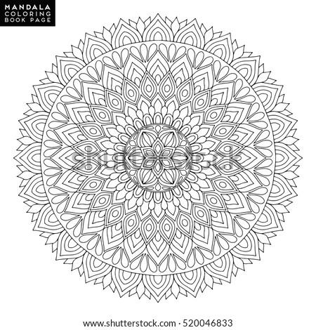 Mandalas Coloring Book Decorative Round Ornaments Stock Vector 581994157