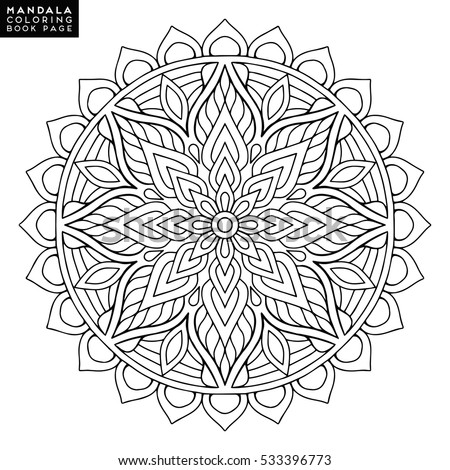 Vector Simple Mandala Floral Elements Isolated Stock Vector 491567032