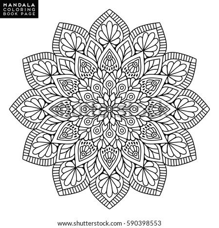 Flower Mandala Vintage Decorative Elements Oriental Stock Vector 590398511