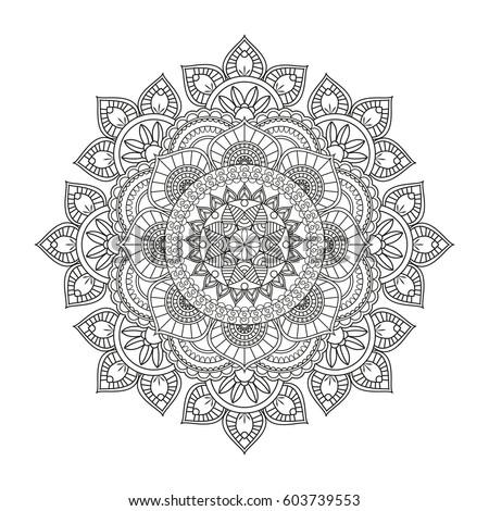 Mandala Ethnic Decorative Element Hand Drawn Stock Vector 637080979
