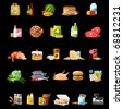 foodstuff vector icons. Expansion of the series   - stock vector