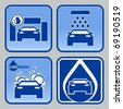 Four variants car wash icons set. - stock vector