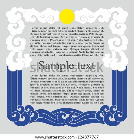 Frame of clouds and waves for text. Vector illustration.