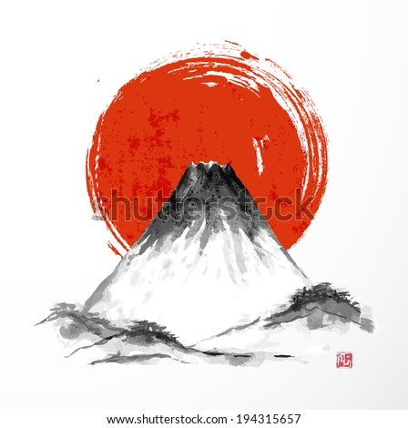Logo with Mountain Background and Red