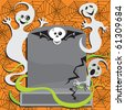 Fun Halloween Ghosts surround a tombstone with room for your type - stock vector