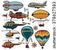 Funny cute hand drawn kids toy air transport. Child bright cartoon chopper helicopter aerostat balloon, biplane, dirigible, plane vector on white background. Baby boy birthday set of isolated elements - stock vector