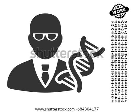 Cobalt Genetics Interface Icon Vector Pictogram 649970404
