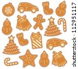 gingerbread seamless pattern for christmas design, vector - stock vector