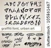graffiti vector alphabet hip-hop urban slyle - stock vector