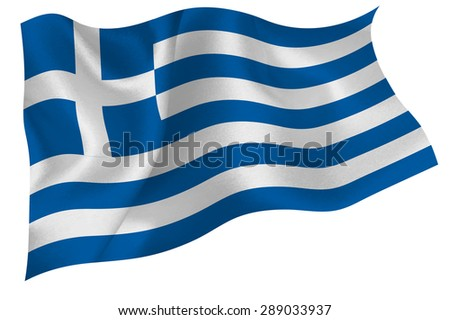 Greece flag flag
