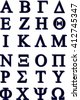Greek alphabet in black with blue lines - stock photo