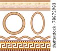 Greek border patterns. Illustration on white background - stock vector