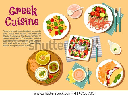 Food dinner lunch eat meal tasty stock vector 555447478 for About greek cuisine