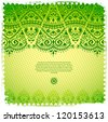 Green Lace ornament - stock vector