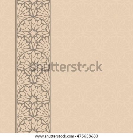 Greeting card with lacy ornament. Vector illustration islamic style.
