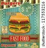Grunge Cover for Fast Food Menu - hamburger on vintage background with place  for price and sign of free Wi-Fi- vector illustration - stock vector