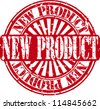 Grunge new product stamp, vector illustration - stock vector
