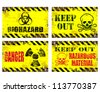 Grungy metal sign vector illustrations. Danger and hazard - stock photo