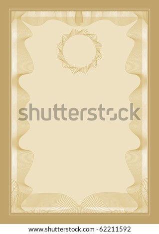 Guilloche vector frame for diploma or certificate