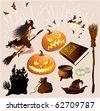 Halloween design elements and decorations vector set. - stock vector