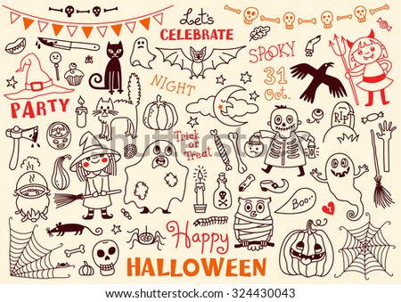 Vintage Drawing Halloween Contour Set Symbols Stock Vector ...