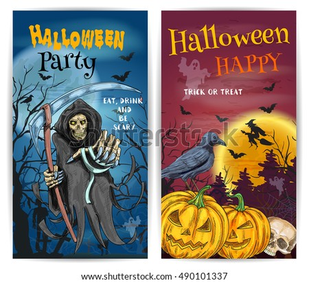 Halloween Party Invitation Card Poster Text Vector 489438118 – Scary or Horror Invitation Cards