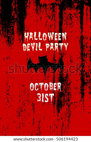Halloween party invitation devil card with a bat.  Halloween background with old wooden texture. Poster, label, banner, halloween invitation card vector template. Halloween vector Illustration.