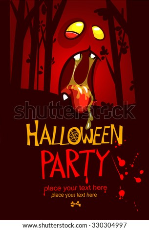 Halloween party invitation vector template, with  monster and place for text