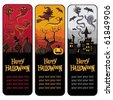 Halloween silhouettes banners - stock photo