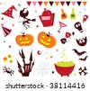 Halloween vector Icons set III. Halloween vector icons in red color. - stock vector