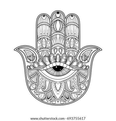 Hamsa Hand Vector Illustration Protection Handdrawn Symbol Adult Coloring Page
