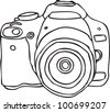hand drawn camera - stock vector