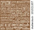 Hand drawn doodles set of coffee words - stock vector