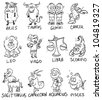Hand drawn funny Zodiac signs, cartoon horoscope, doodles - stock vector