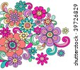 Hand-Drawn Psychedelic Abstract Paisley Doodle Vector Illustration - stock vector