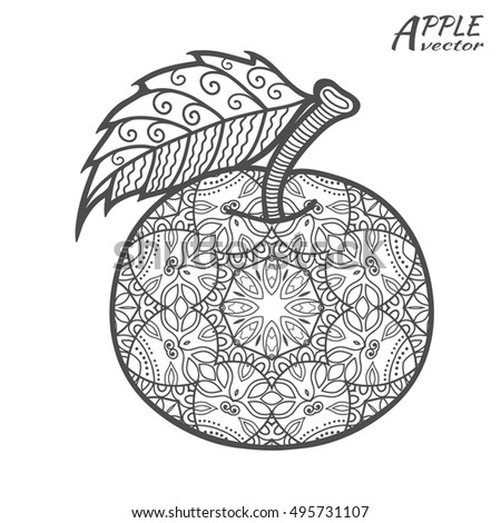 Hand Drawn Sketch Apple Black And White Doodle Illustration For Coloring Book Page Decorative